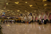 Аэропорт Марракеш Менара