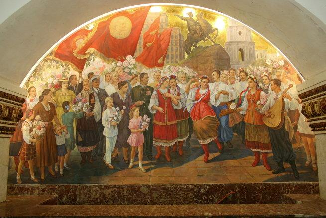 Фреска Народное гуляние в Киеве