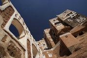 Деревня Аль-Хаджара, Йемен