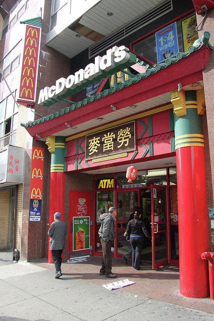 Макдональдс в Нью-Йорке
