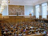 Читальный зал № 3 Государственной библиотеки СССР имени В.И. Ленина