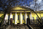 Дом на Гоголевском бульваре