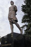 Открытие памятника Герою Советского Союза Зое Космодемьянской