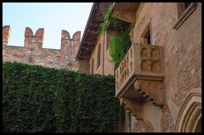 Дом в Вероне  принадлежавший роду Даль Каппелло