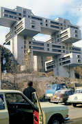 Здание министерства автомобильных дорог ГССР