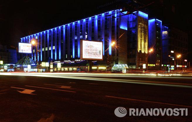 Акция Light It Up Blue в Москве