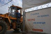 Строительство станции метро Спартак
