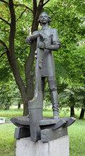 Памятник основателю Балтийского флота Петру I