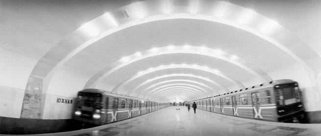 Станция метро Южная