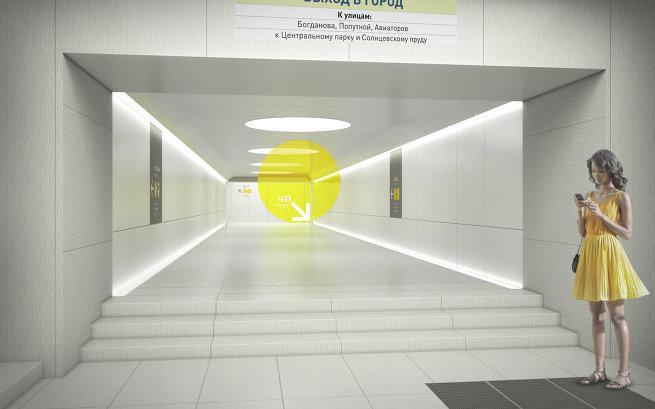 Станция метро Солнцево, Nefa architects