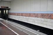 Станция метро Котельники
