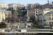 Город Севастополь на черноморском побережье Крымского полуострова