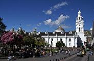 Монастырь милости в Кито