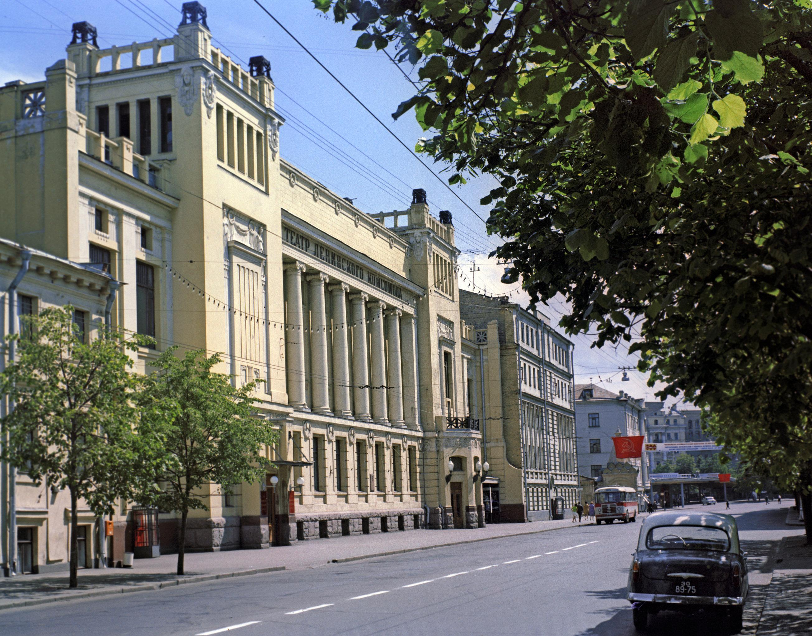 Московский театр имени Ленинского комсомола (Ленком)