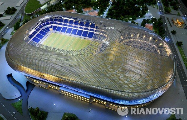 динамо фото стадион
