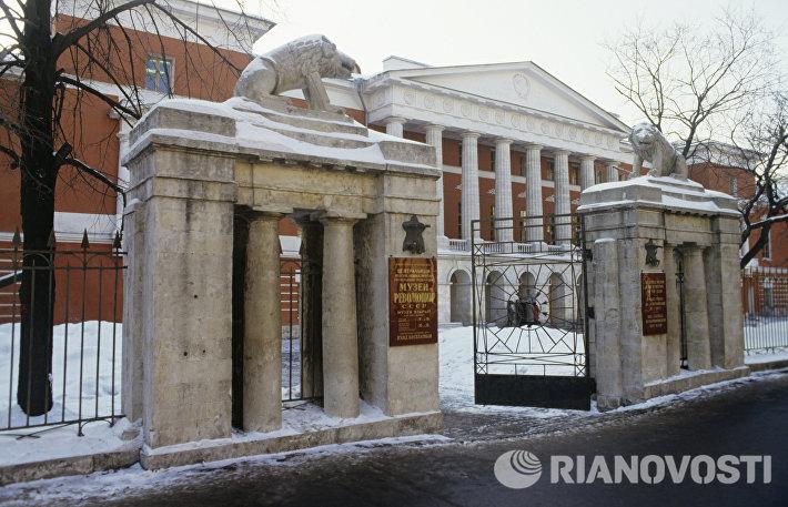 Центральный музей революции СССР на улице Горького