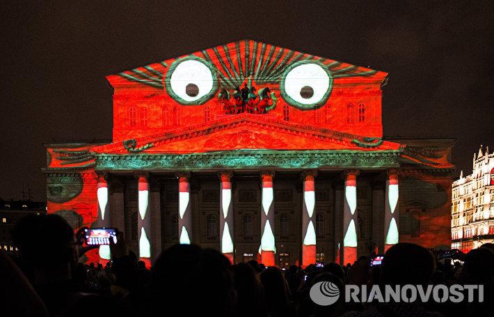 Конкурс Art Vision в рамках V Московского Международного фестиваля Круг света