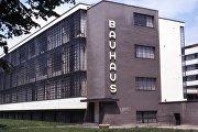 Здание школы Баухауса
