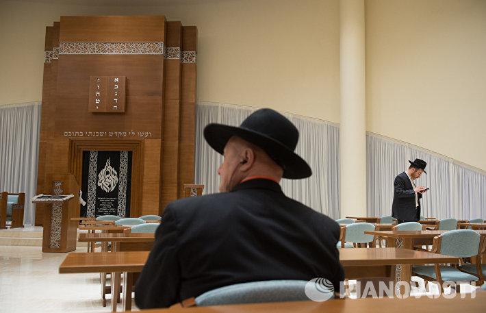 Открытие еврейского общинного центра на Рублевке