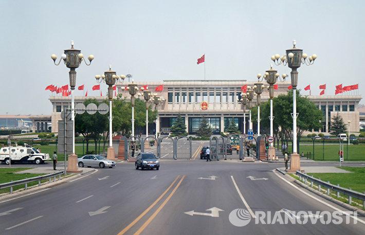Города мира. Пекин