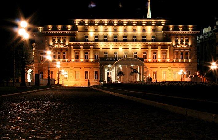 Здание Старого дворца  в Белграде
