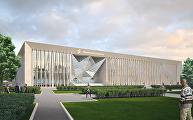 Проект ледового дворца в Лужниках