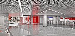 Проект станции Минская