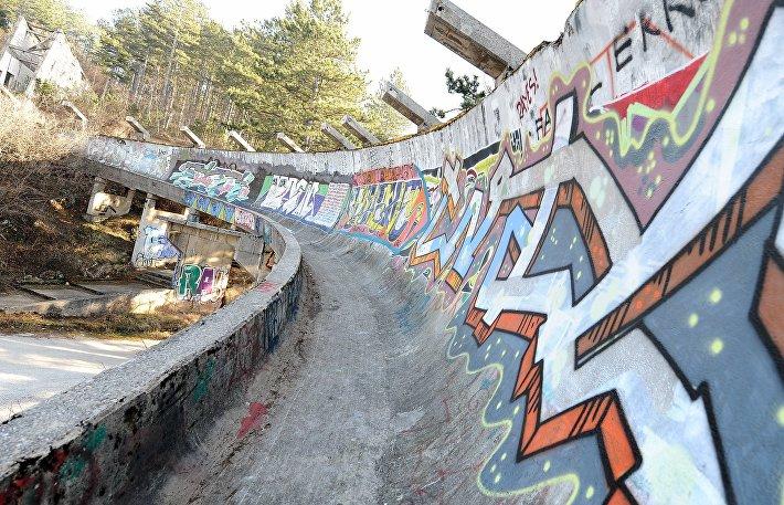 Заброшенная бобслейная трасса в Сараево