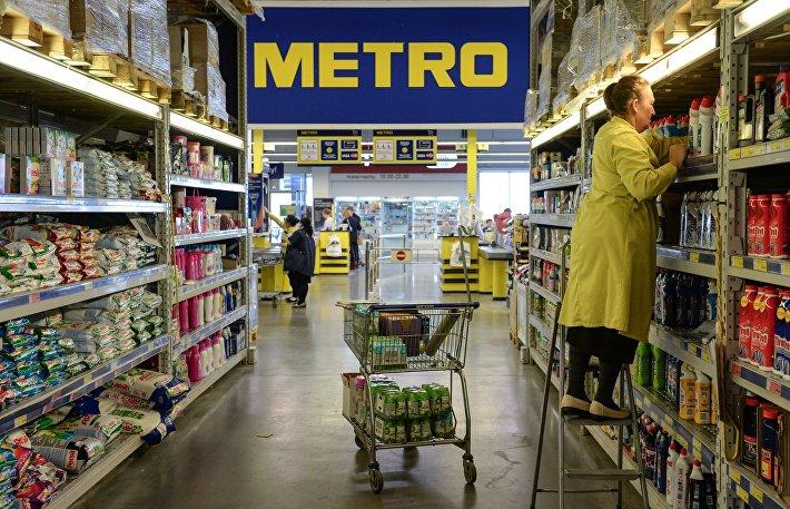 Торговый центр Метро Кэш энд Керри в Новосибирске?