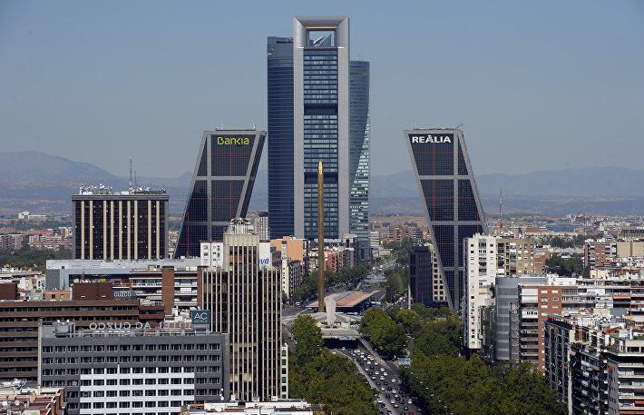 Города мира. Мадрид.