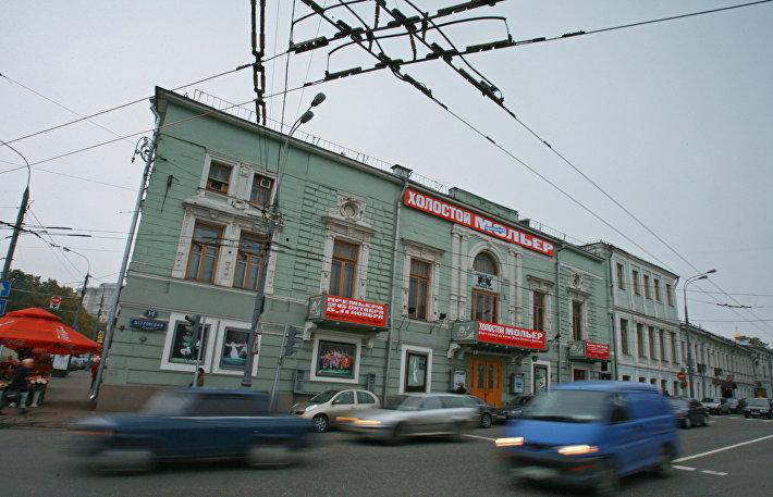 Театр Школа современной пьесы