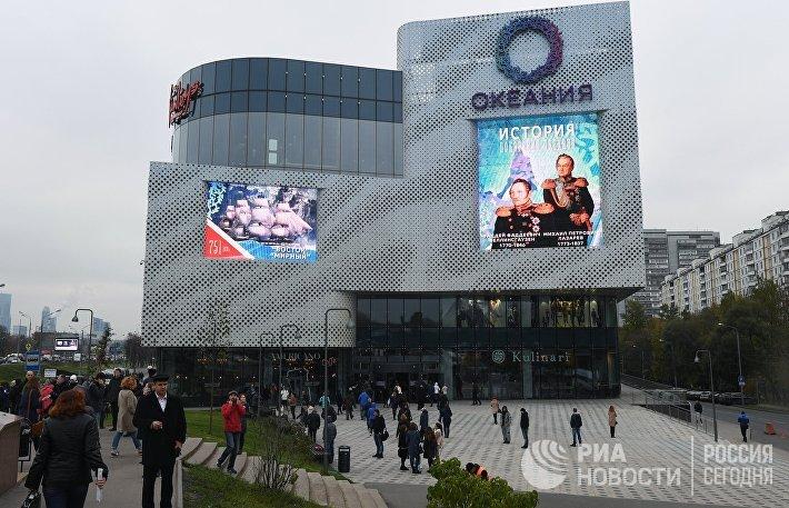 Мэр Москвы С. Собянин посетил многофункциональный ТЦ Океания