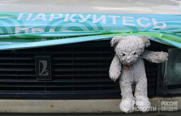 Работа эвакуаторов Московского паркинга