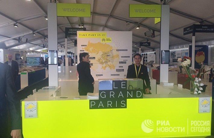 Павильон Большого Парижа в Каннах