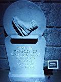 Ботинок на могиле