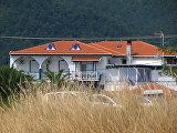 Синеглазый дом