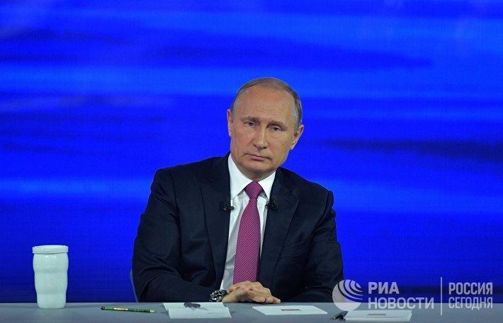 Прямая линия с президентом РФ В. Путиным