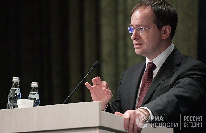 Заседание итоговой коллегии Минкультуры РФ