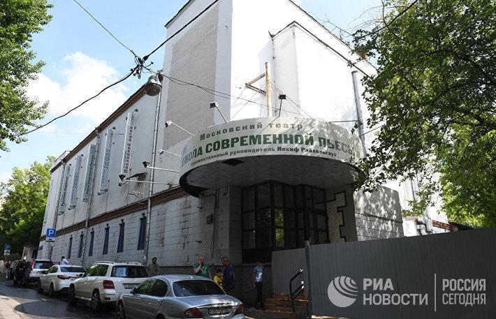 Дом культуры имени Серафимовича