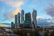 Вид на Международный деловой центр Москва-Сити