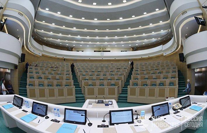 Последнее заседание Совета Федерации РФ весенней сессии