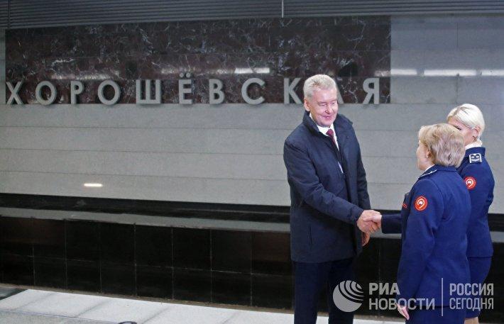 Мэр Москвы Сергей Собянин на станции Хорошевская